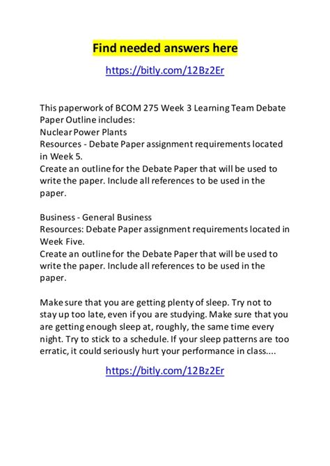 bcom 275 week 3 learning team debate paper outline