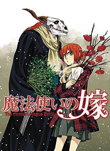 ancient magus bride vol   kore yamazaki