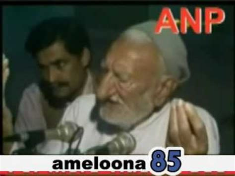 bacha khan baba historical speech youtube