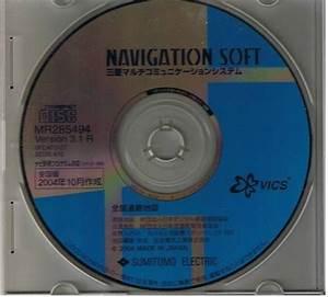 Manual And Navi Cds