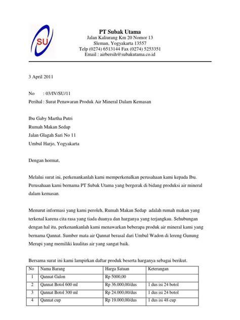 Contoh Surat Pesanan Jasa by Contoh Email Undangan Bahasa Inggris Cerotoh