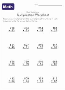 multiplication workshets multiplication 2 digit problems digit multiplication worksheets javale 39 s math
