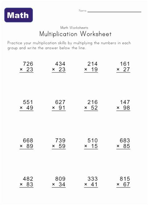Hard Multiplication 2digit Problems  Multiple Digit Multiplication Worksheets  Javale's Math