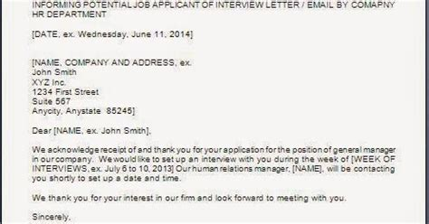 interview intimation letter format