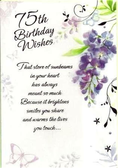 birthday cards quotes wishes messages  images