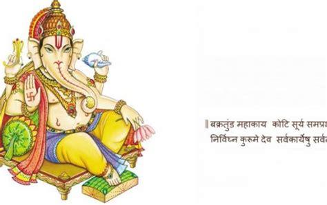 beautiful lord ganesha wallpapers ganesh chaturthi