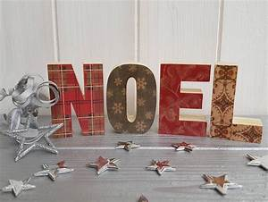 small freestanding wood block noel sign handcrafted wooden With noel wooden block letters