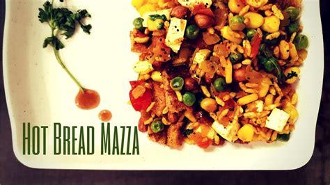 Hot Bread Mazza ⋆ Cookauthor