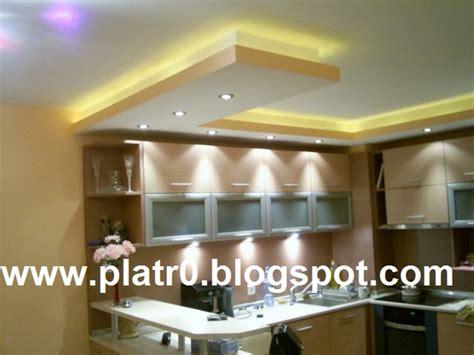 faux plafond en pvc pour cuisine déco platre cuisine
