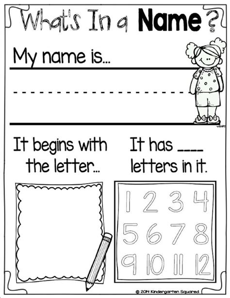 Pre K Name Writing Practice  Make Your Own Printable