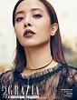 Jolin Tsai did an exceptionally beautiful photoshoot for ...