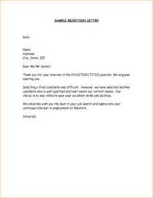 Elegant Cover Letter Internship Sample Simple Cover Letters