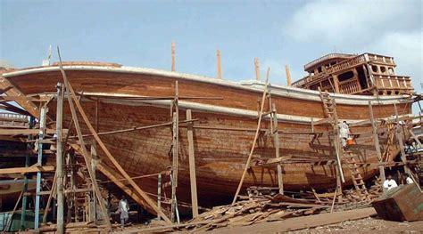 Fishing Boat Construction 3 by لنج سازی هنر مردان دریا دل خلیج فارس شرکت خدمات مسافرتی