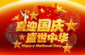 China One Week-long National Day Holiday Starts