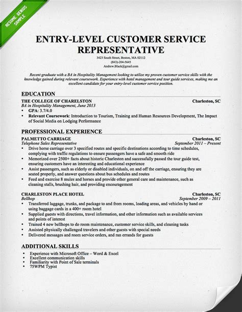 Entry Level Customer Service Resume seeker s ultimate toolbox resume business letter