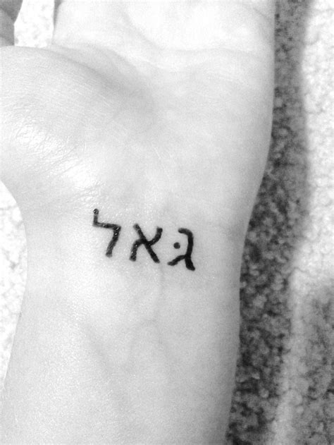 The 25+ best Christian tattoos small ideas on Pinterest | Christian tattoos, Christian wrist