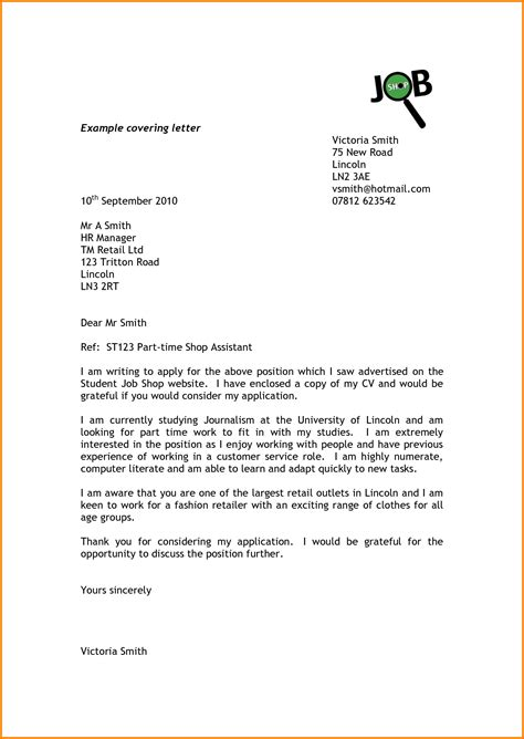 Cover Letter For Part Time by Cover Letter For Student Part Time Exle Letters