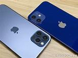 iPhone 12藍有專屬名!「顏色背景」曝光 法國藝術家為它辦展覽 | ETtoday3C家電新聞 | ETtoday新聞雲