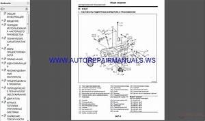 Subaru Tribeca W10 2008 Ru Service Manual