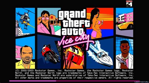 GTA Vice City 100 % save для GTA Vice City