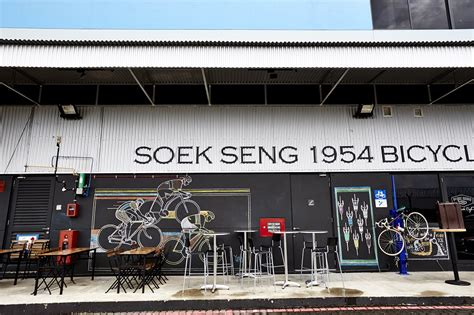 soek seng   bicycle themed cafe  seletar home
