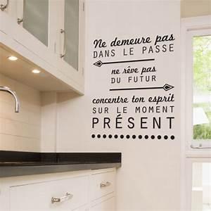 stickers muraux sticker citation du bouddha decoration With salle de bain design avec cadres décoratifs pour salon