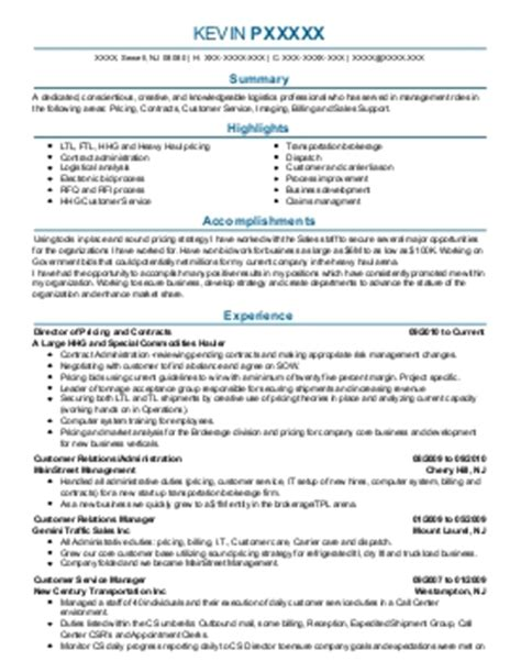 wave production planner resume exle macy s avondale