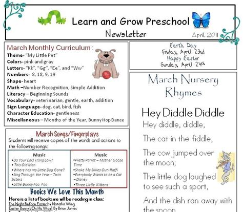 learn and grow designs website april preschool newsletter 937 | April%2B%2B2011%2BLGP%2BNewsletter