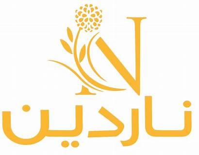 Arabic Nardin