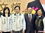 〈北部〉挺宜蘭女婿 林聰賢幫鄭文燦站台 - 地方 - 自由時報電子報