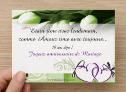anniversaire 10 ans de mariage cartes carte anniversaire 10 ans de mariage noces d tain