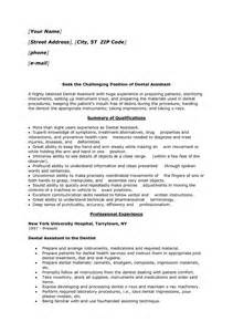 gallery for gt inexperienced dental assistant resume