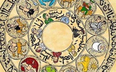 Astro : quel est votre signe astrologique arabe