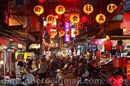 新莊廟街 夜市 Xinzhuang night market | Xinzhuang Line's New Sectio… | Flickr