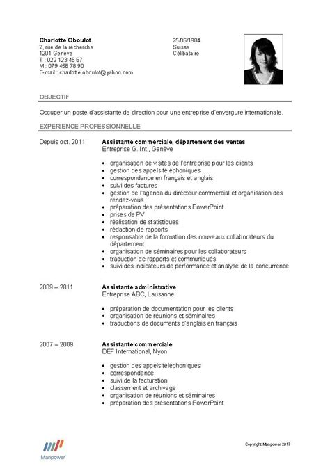 Le Cv by Cv En Ligne Manpower