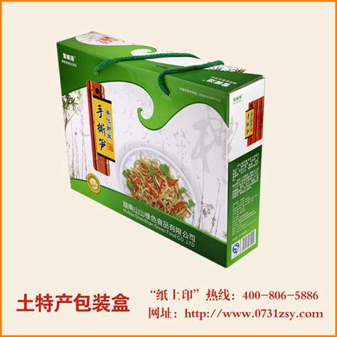 湖南特产包装礼盒_特产包装盒_长沙纸上印包装印刷厂(公司)