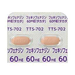 フェ キソ フェナジン 塩酸 塩 錠 60mg