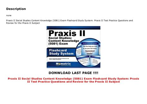 praxis ii social studies content knowledge  exam
