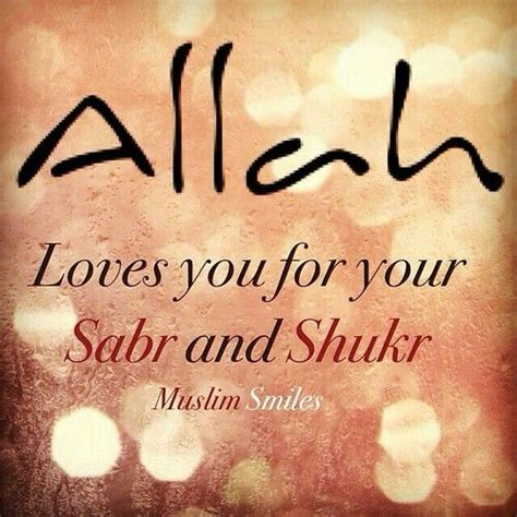 allah     images  pinterest islamic