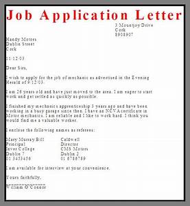 job application letter sample business letter examples With how to prepare cover letter for job application