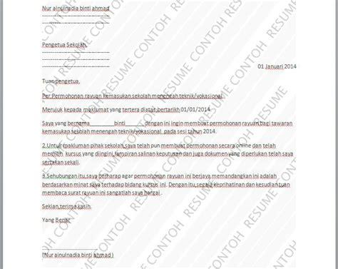 contoh surat rayuan ke sekolah menengah teknik contoh resume