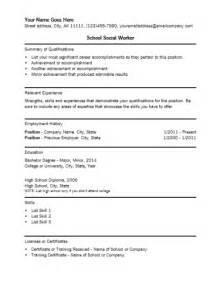 school social work resume school social worker resume template