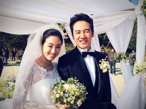 eom tae woong  jung ryeo won   married