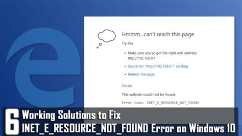 6 working solutions to fix inet e resource not found error on windows 10