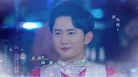 关晓彤演唱《极光之恋》片头曲《你从来没离开》 - YouTube