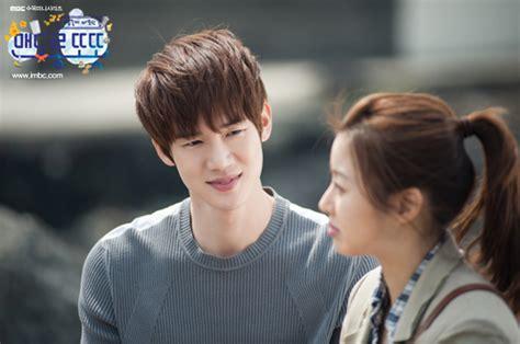 » Warm And Cozy » Korean Drama