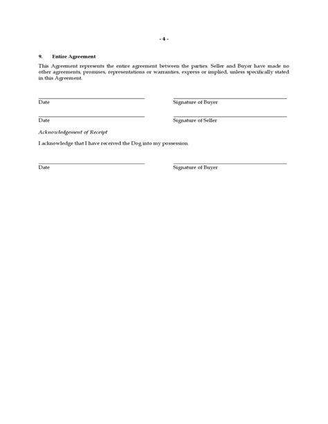 dog bill  sale form sample