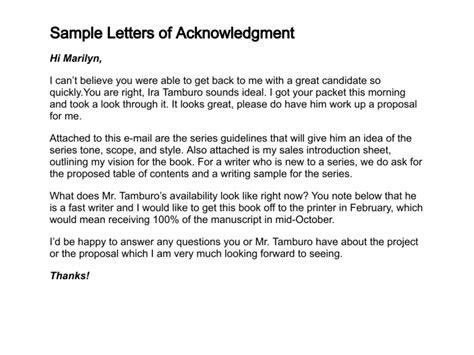 acknowledgement letter draft amsauh