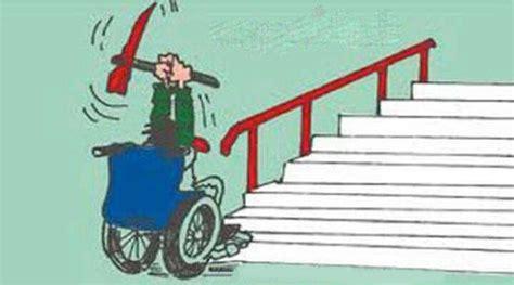 Mon Mari Est En Fauteuil Roulant by Wheelchair Ch Handiplus Ch Jokes Fun Amusement Gag