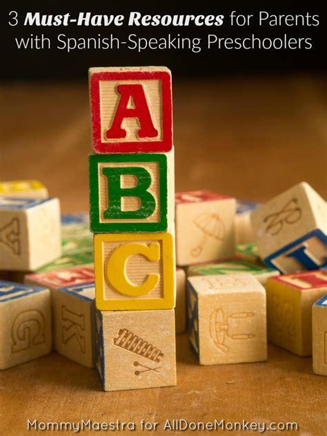 3 must resources for speaking preschoolers 223 | 3 Must Have Resources for Parents with Spanish Speaking Preschoolers